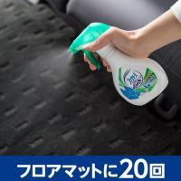 Febreze spray for cars 【Unscented】