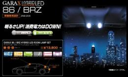 【K-spec】 Hybrid LED for 86/BRZ