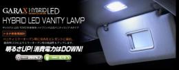 【K-spec】 Hybrid LED VANITY LAMP