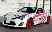 Cusco (CUSCO) stabilizer Toyota 86 (for the front)