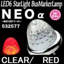 Star light bus marker LED 24V For truck【Red】