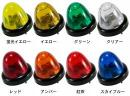 A-1 Bus marker 24V For truck【Green】