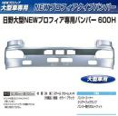 NEW Profile Front Bumper 04-ON