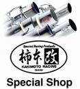 EXHAUSTS GT box 06&S 【■TOYOTA:ALPHARD/VELLFIRE】 HY