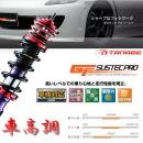 SUSTEC PRO GF KIT【HONDA ACCORD/CL7/CL9】