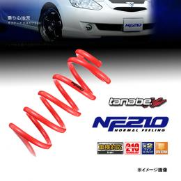 【10%OFF】 SUSTEC NF210【HONDA ACCORD/CL7/CL9】