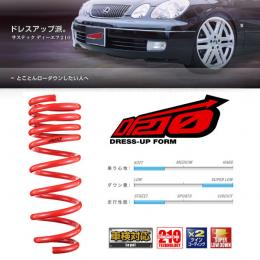 SUSTEC DF210【HONDA FIT/GE8】