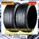【CONTINENTAL 】CSC5 225/40R18 92Y【BKK STOCK】