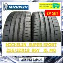【MICHELIN 】P S-Sport 255/35ZR19  (96Y)  【BKK STOCK